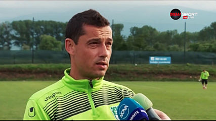 Какво очаква Александър Томаш от Берое на старта на сезон 2019/2020?