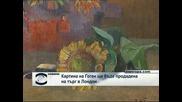 Продават на търг картина на Гоген