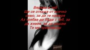 Evanescence - Taking Over Me [превод]