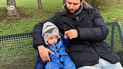 Моята първа година в Германия: разказът на един българин