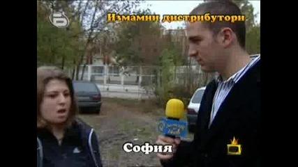 Господари на ефира (03.11.2009 г.)