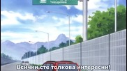 [eastern Spirit] Brothers Conflict - 10 bg sub