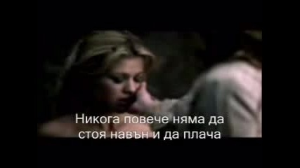 Kelly Clarkson - Behind This Hazel Eyes - Bg subs