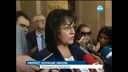 Президентът връчи мандат на БСП, Мерджанов го върна - Новините на Нова