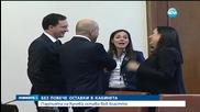Партията на Кунева остава във властта (ОБЗОР)