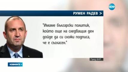 Радев свиква първия си КСНС за състоянието на армията и МВР