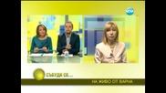 Клисарова - Ще подобрим условията на учителската професия