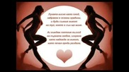 Любовни стихчета 4та част