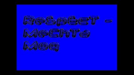 Respect - mechta moq