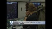 Системата за въздушен контрол на Лондон е възстановена