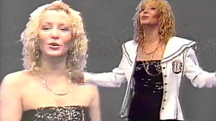 Vesna Zmijanac - Eh, da je istina - TV Sarajevo 1990