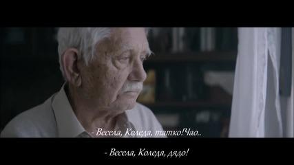 Рекламата, която разтърси всички социални мрежи с посланието си! + Превод