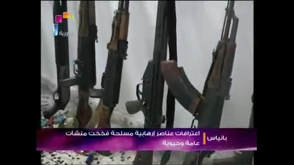 Признание на въоръжени терористични групировки в Сирия-банияс