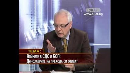 """Иван Ценов за """"проекта"""" Бойко Борисов"""