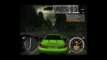 Тези нямат шанс : Need for Speed Most Wanted