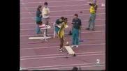 Ivan Pedroso Okolo 9 Metra