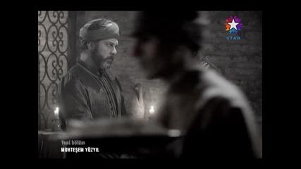 Великолепният Век - Ибрахим Паша и Нигяр Калфа - бг субтитри