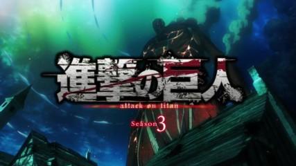 [ Bg Sub ] Attack on Titan / Shingeki no Kyojin | Season 3 Episode 14 ( S3 14 )