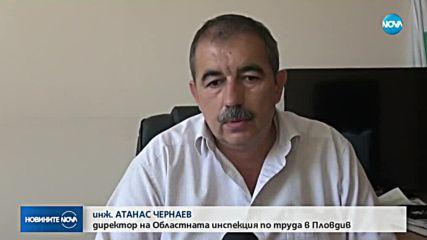 Работник загина, двама са ранени при падане на вишка в Пловдив