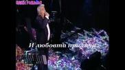 Гръцка Балада 2011 Отива Си Нощта - Пасхалис Терзис