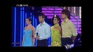 Vip Dance - Отбора На Райна И Фахрадин 11.10.09
