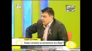 Интервю С Момчил Русев