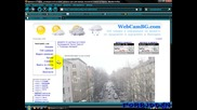 Как да следим камери из градовете в България