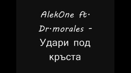 Alekone ft. Dr.morales - Удари под кръста (pez & Bz pro . Production)