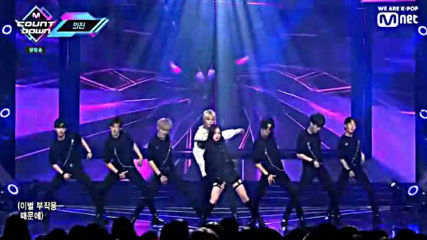 1 Eui Jin(bigflo)-дебют - Insomnia(безсъние) 18.07.19,1