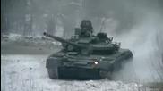 Дрифт с танкове