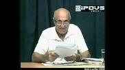 Георги Жеков 17.7.2008 Част - 2