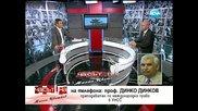Скандално ли е посещението на български депутати в Тайван - Часът на Милен Цветков