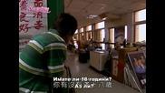 Бг субс! It Started with a Kiss / Закачливи целувки (2006) Епизод 12 Част 2/3