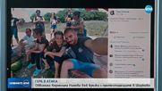 ГЕРБ В АТАКА: Сагата с чумата по животните в продължава