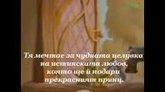 Amy Adams - True Loves Kiss (enchanted Soundtrack) + Превод