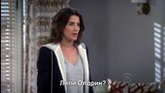 How I Met your Mother S09e18 *с Бг субтитри* Hd