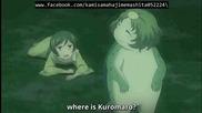 [ Bg subs ] Kamisama Hajimemashita Kako-hen ova 2 Бг Субс