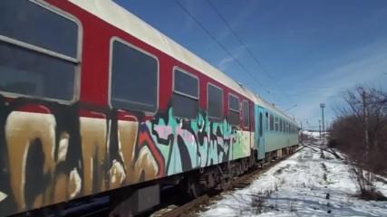 44 001.6 начело на Бв5623 напуска гара Драгичево
