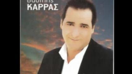 (2009) Basilhs Karras prologizei - Ths nyxtas ta parapona - Album - 16. Karras Basilhs - Fygas