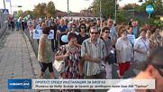 Заради мръсния въздух: Нова Загора излиза на пореден протест