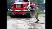 БАТ на пожарната част 1