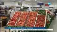 Москва спря и индиректния внос от България
