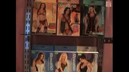 Еротично Бельо в Sex Shop Eros & Amigo