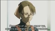 [sfs] Shikabane Hime Kuro - 08 bg sub