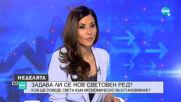 Милен Велчев: Актуализация на бюджета ще е необходима