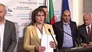 Нинова за липсата на кворум в НС: Борисов удари дъното