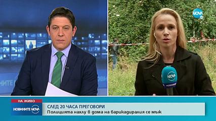 Новините на NOVA (23.09.2019 - 9.00 ч.)