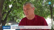 СЛЕД НАВОДНЕНИЕТО: Хората в Мизия се борят с щетите от бедствието (ОБЗОР)