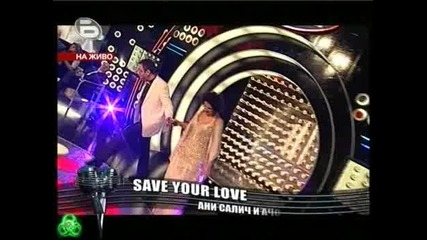 Ани Салич И Ачо Заберски Save Your Love
