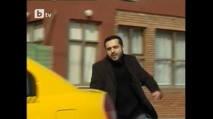 Опасни улици - трейлър към епизод 234